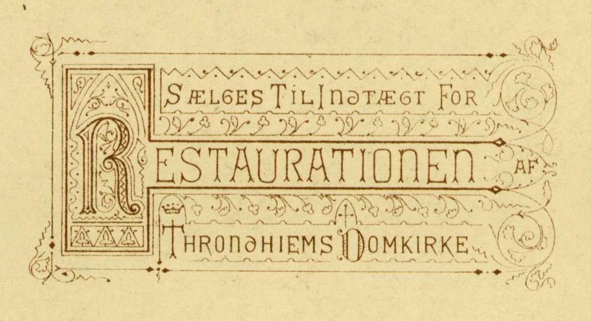 Fra omgangen i oktogonen, Nidaros Domkirke, Trondheim, Sør-Trøndelag.