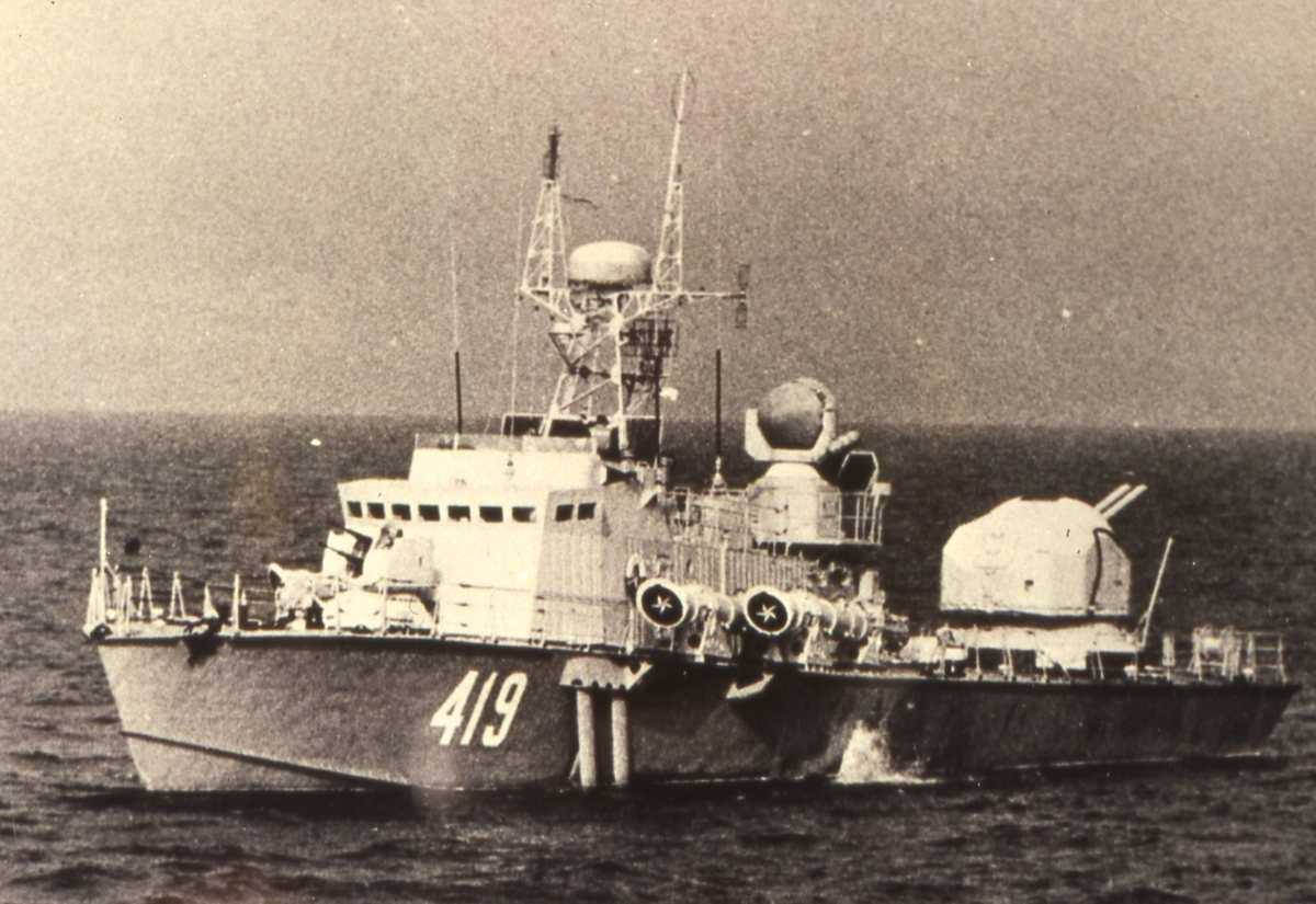 Russisk fartøy av Turya - klassen med nr. 419.