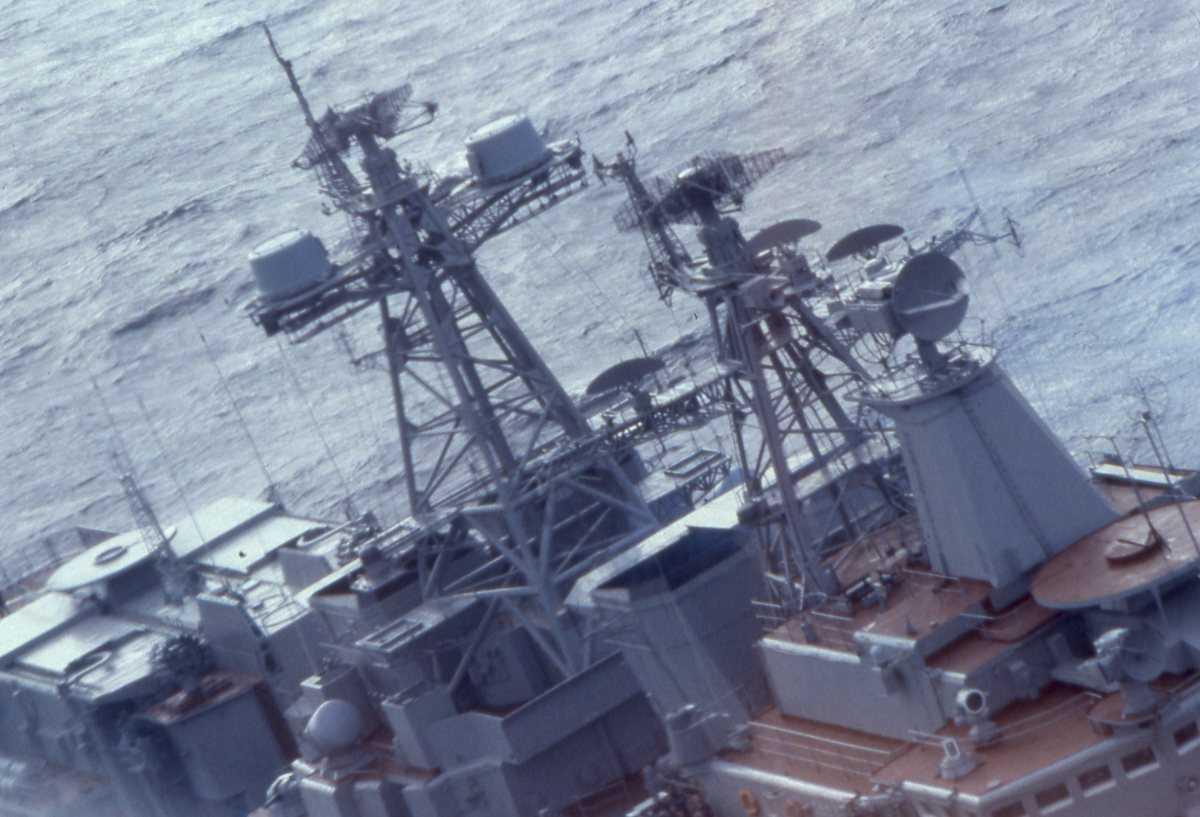 Russisk fartøy av Udaloy - klassen.