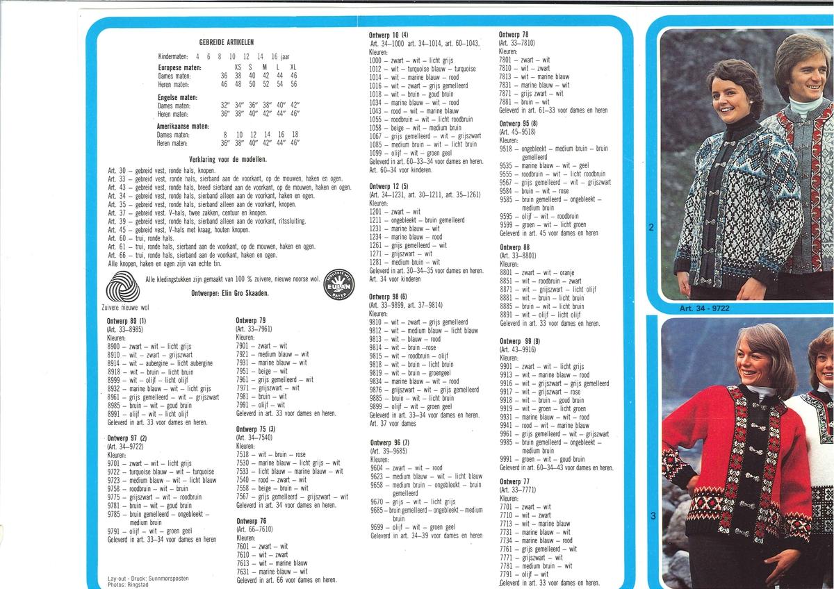 Brosjyre for Evebøfoss 1977. Presentasjon av produkt i tekst og bilete. Tekst på nederlandsk.