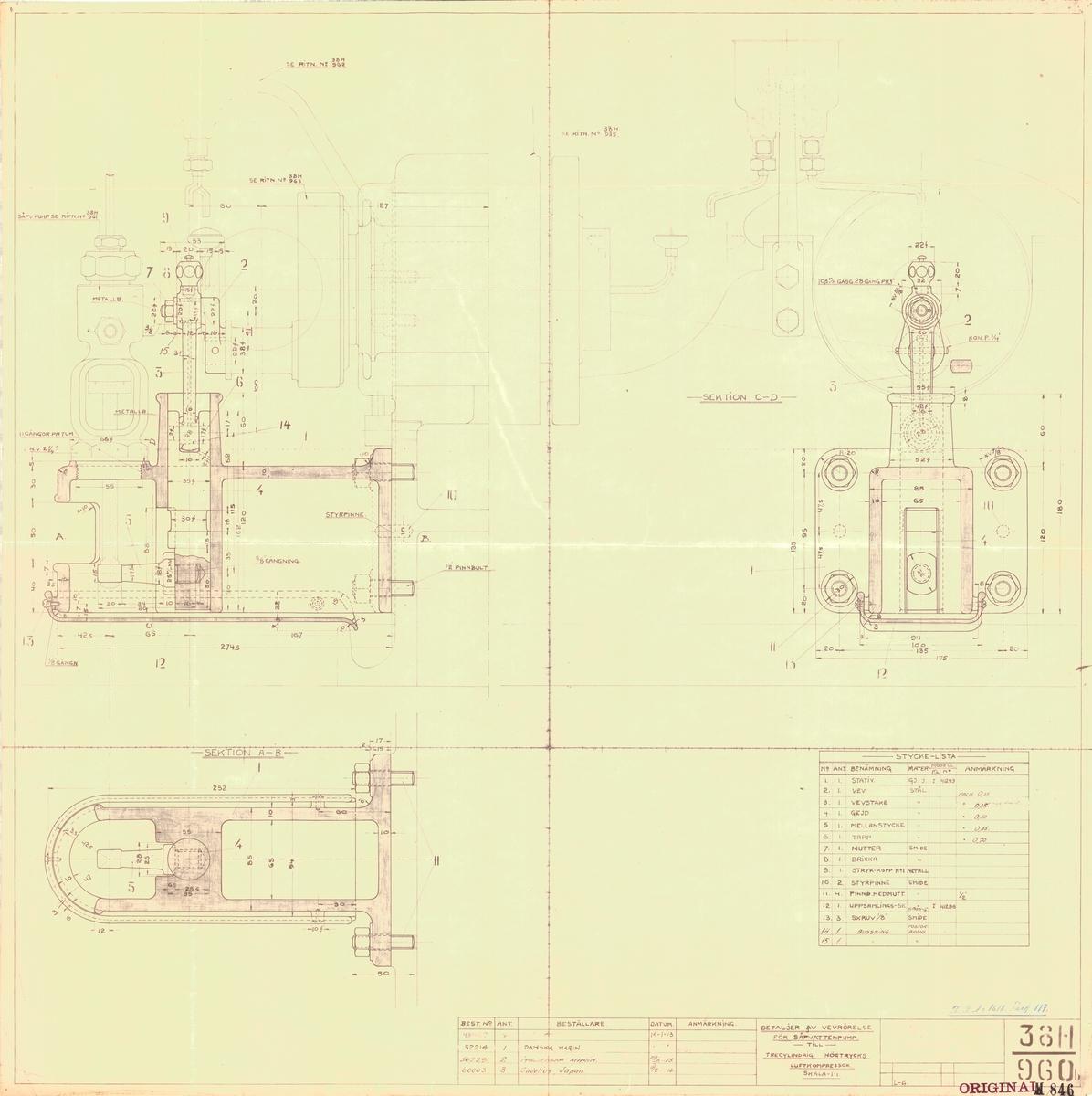 Detaljer av vevrörelse för såpvattenpump till 3-cyl högtrycksluftkompressor Detaljritning