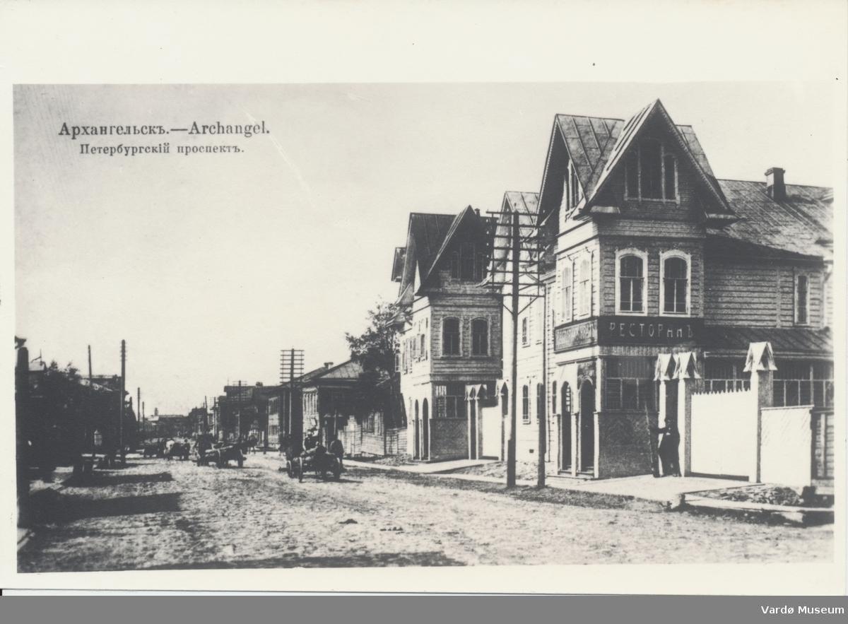 Petersburgavenyen