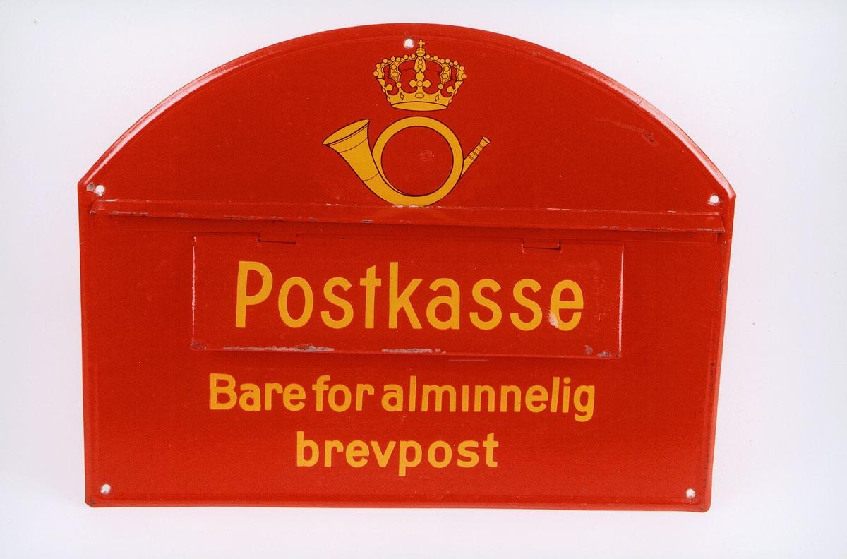 postmuseet, gjenstander, postkasse, postkasseskilt, innstikkasse, Bare for alminnelig brevpost