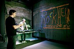Hiphop-rommet