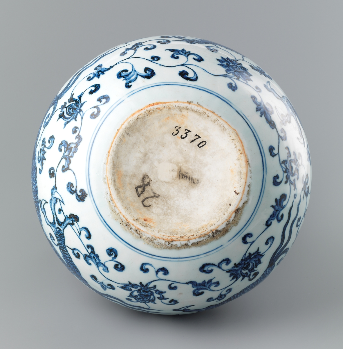 Dragevasen [Vase]