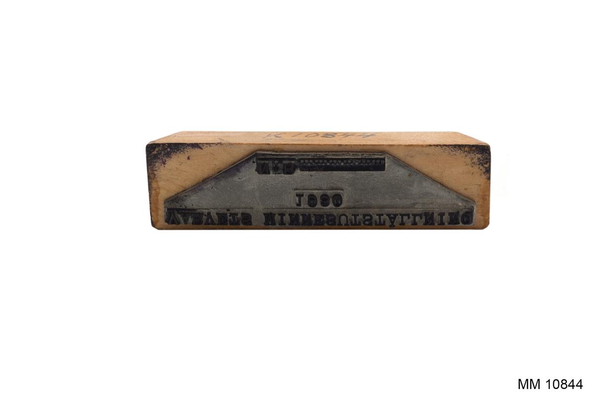 """Stämpel av gummi på träplatta med svarvat träskaft, fernissat. Text: """"VARVETS MINNESUTSTÄLLNING   N:R ....."""""""