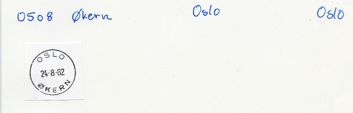 Stempelkatalog  Økern, Oslo kommune, Oslo