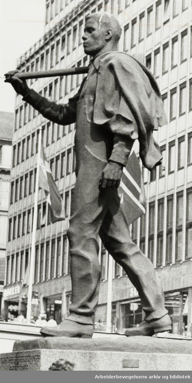 """Folkets Hus. """"Pioneren"""". Oktober 1982"""