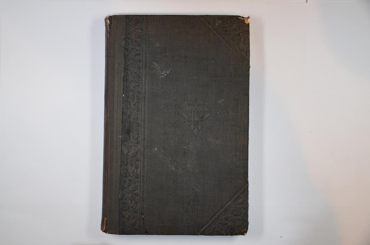 """Bind 2 (av totalt ti) av Chovot HaLevavot. Siden med publikasjonsinfo mangler. Reproduksjon (ca. 1880-1910). Hebraisk tekst. Chavot HaLevavot eller """"hjertets plikter"""", er et 10-binds verk skrevet av den jødiske filosofen og rabbineren Bahya ben Joseph ibn Pakuda, som skal ha levd og virket i Spania under første halvdel av 1000-tallet. Opprinnelig skrevet på judeo-arabisk, men senere oversatt til hebraisk (under navnet chavot halevavot) av Judah ben Saul ibn Tibbon på 1160-tallet. Bokverket omhandler menneskets spitituelle liv og trekker referanser både til bibelen og talmud, såvel som til samtidige sufiske (muslimske) og klassiske tekster."""