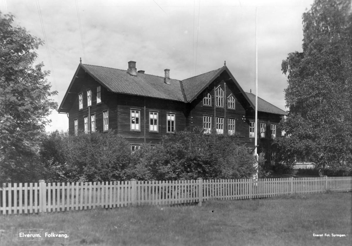 Folkvang skole