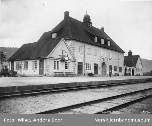 Kongsberg stasjonsbygning