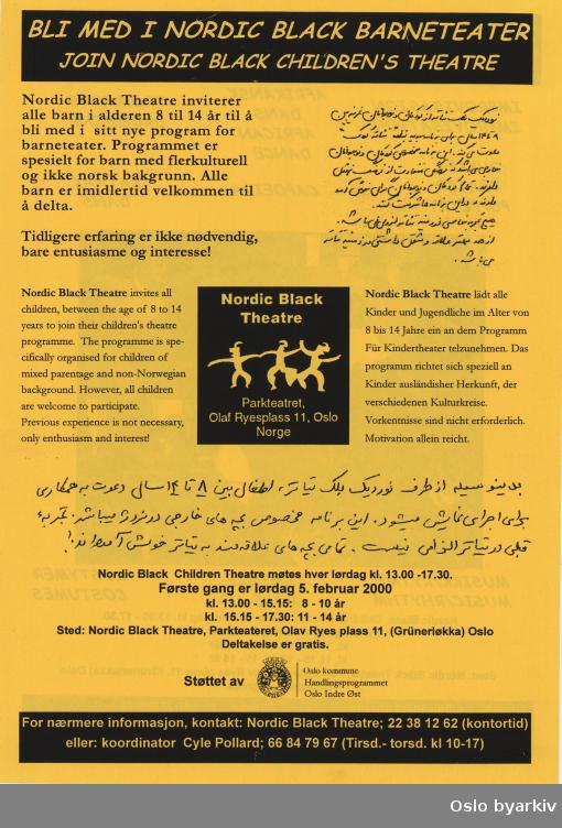 Plakat for Nordic Black Theatres barneteater (bakside)...Oslo byarkiv har ikke rettigheter til denne plakaten. Ved bruk/bestilling ta kontakt med Nordic Black Theatre (post@nordicblacktheatre.no).
