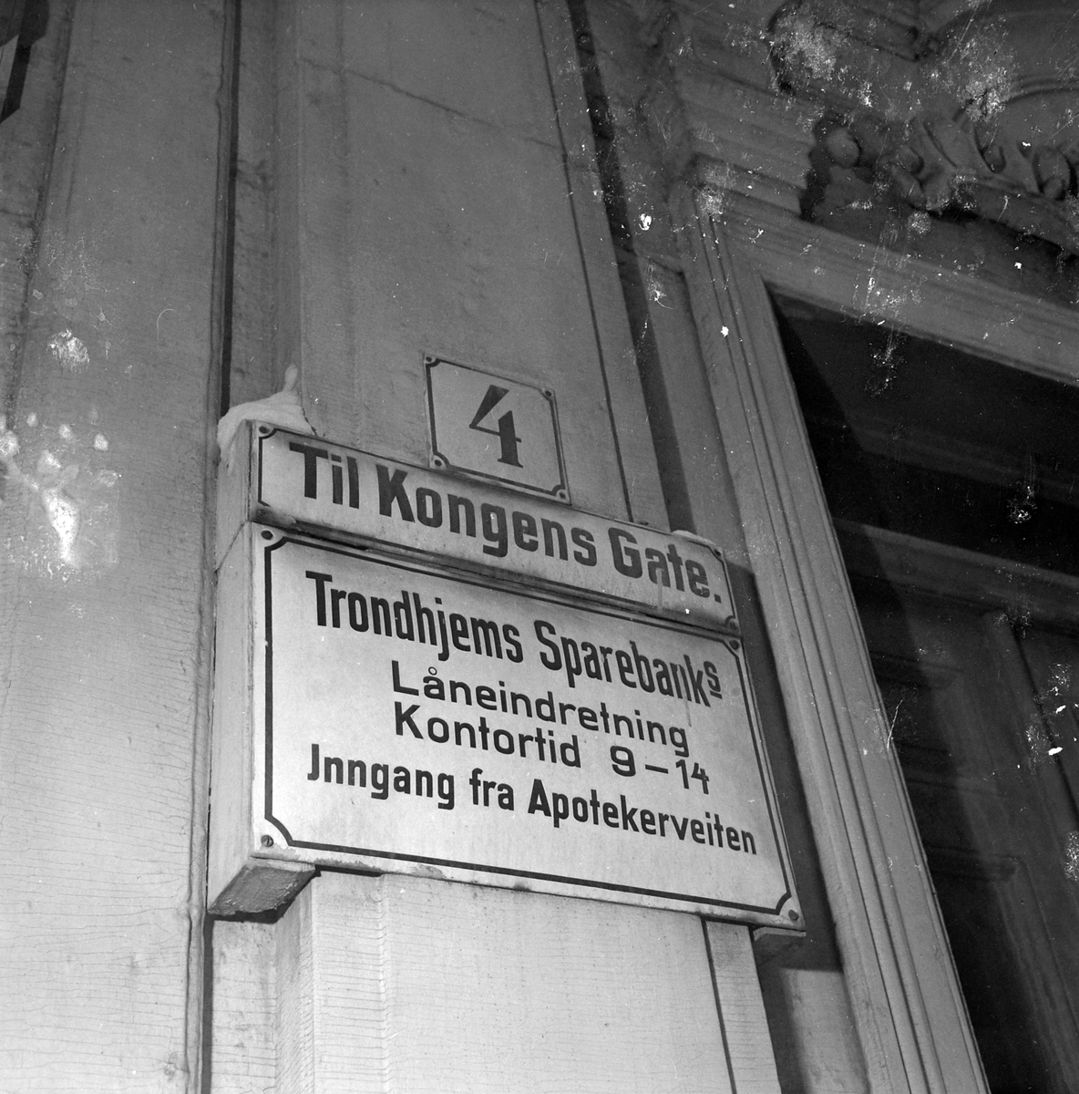 Trondhjems Sparebanks Låneinnretning