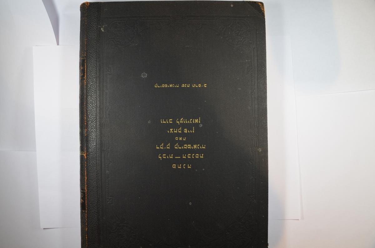 Stor bønnebok for alle høytider. Hebraisk tekst. Trykt i 1914.
