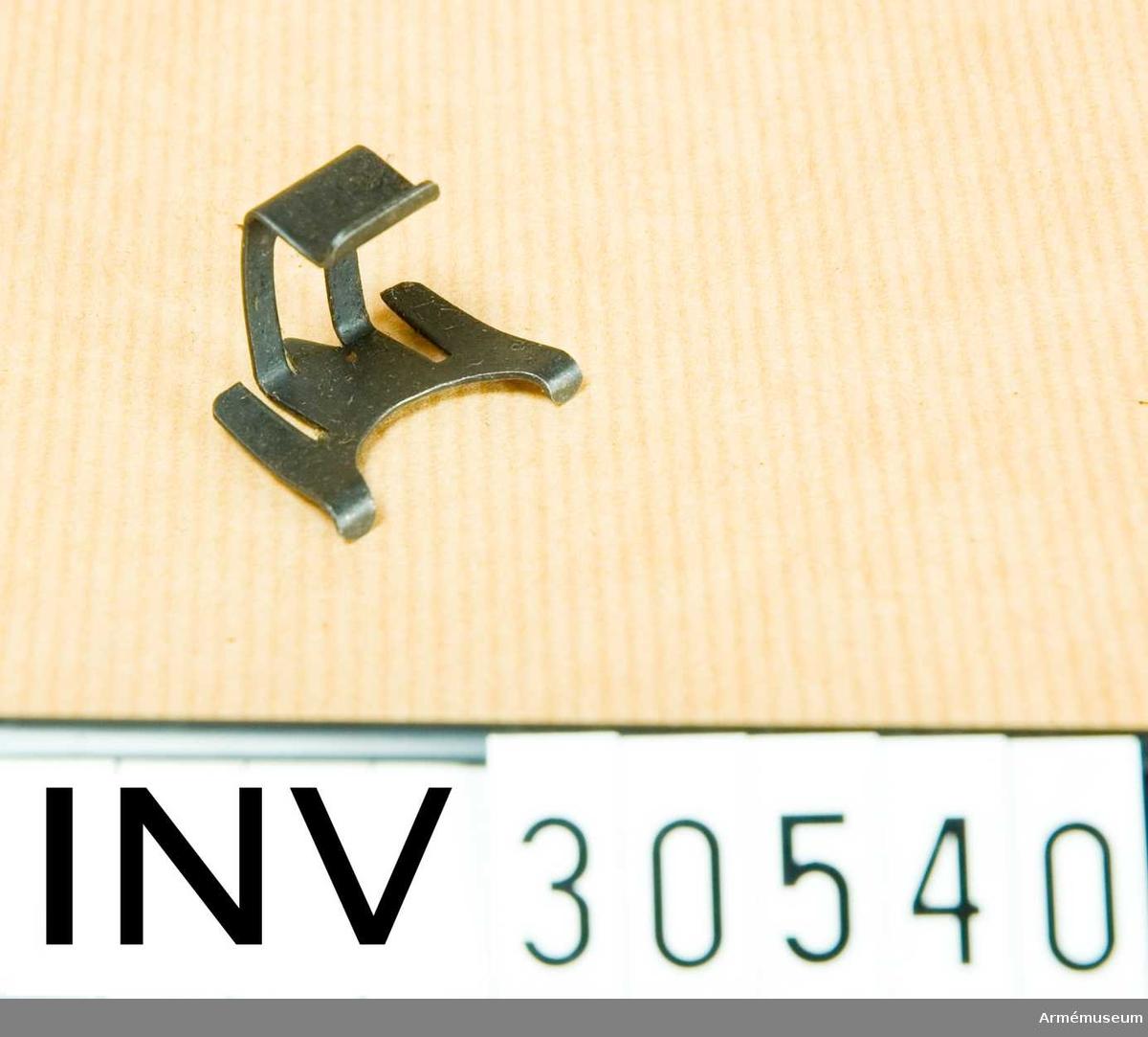 Grupp E II.  Samhörande gåva är AM.030539-AM.030543.
