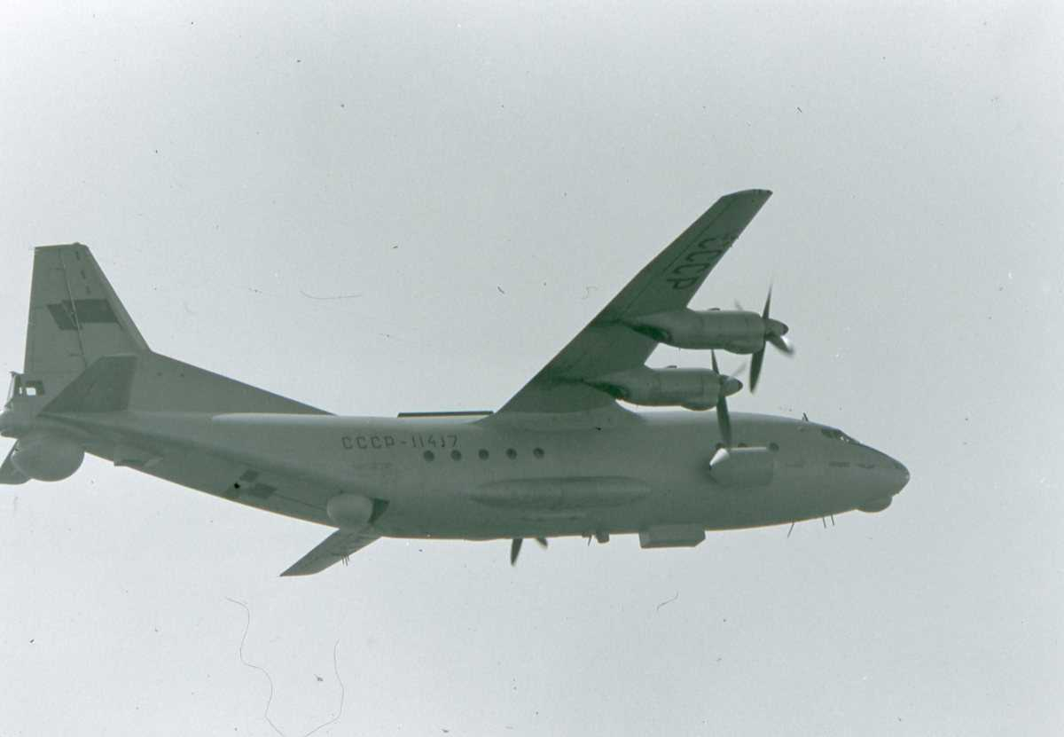 Russisk fly av typen Cub, Modifisert med nr. CCCP-11417.