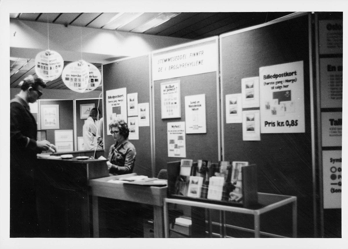 markedsseksjonen, Oslo pstgård 50 år, utstilling, filateli