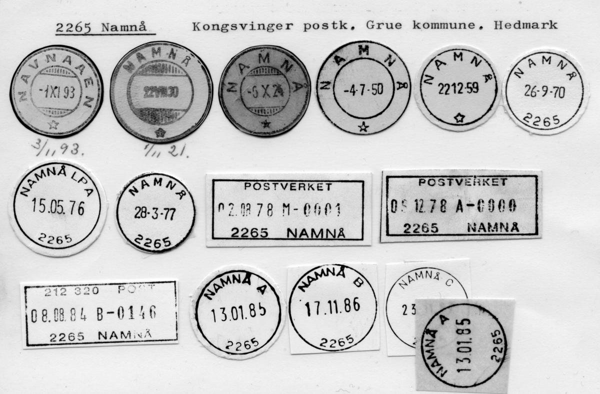 Stempelkatalog 2265  Namnå, Kongsvinger, Grue kommune, Hedmark (Navnaaen)