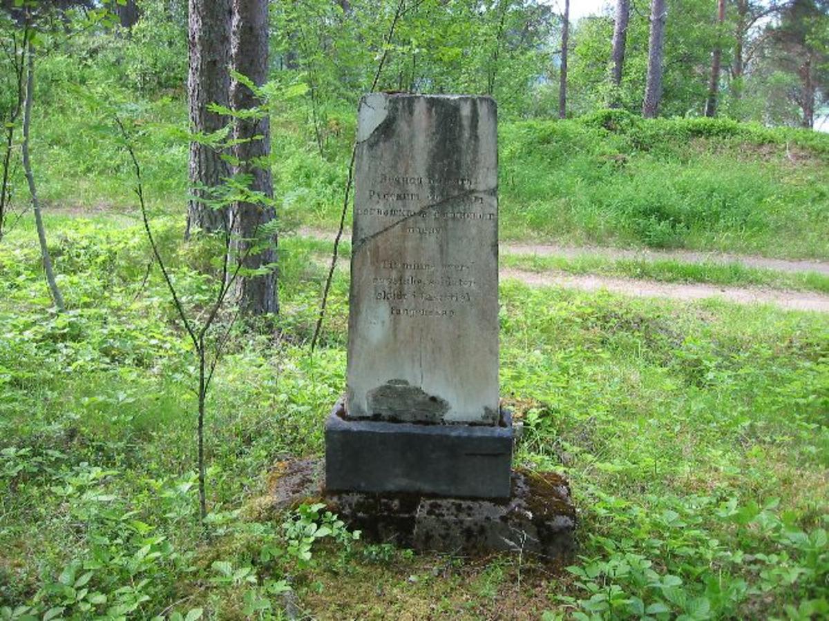 Stein med inskripsjon på russisk og norsk.